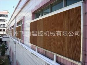 广州湿帘风机